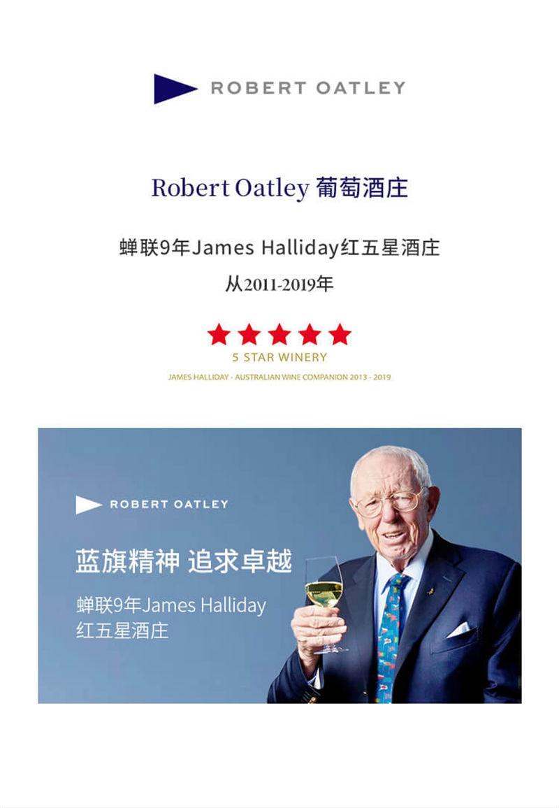 Robert Oatley mini酿酒师典藏霞多丽干白葡萄酒酒375ml*6瓶 特点