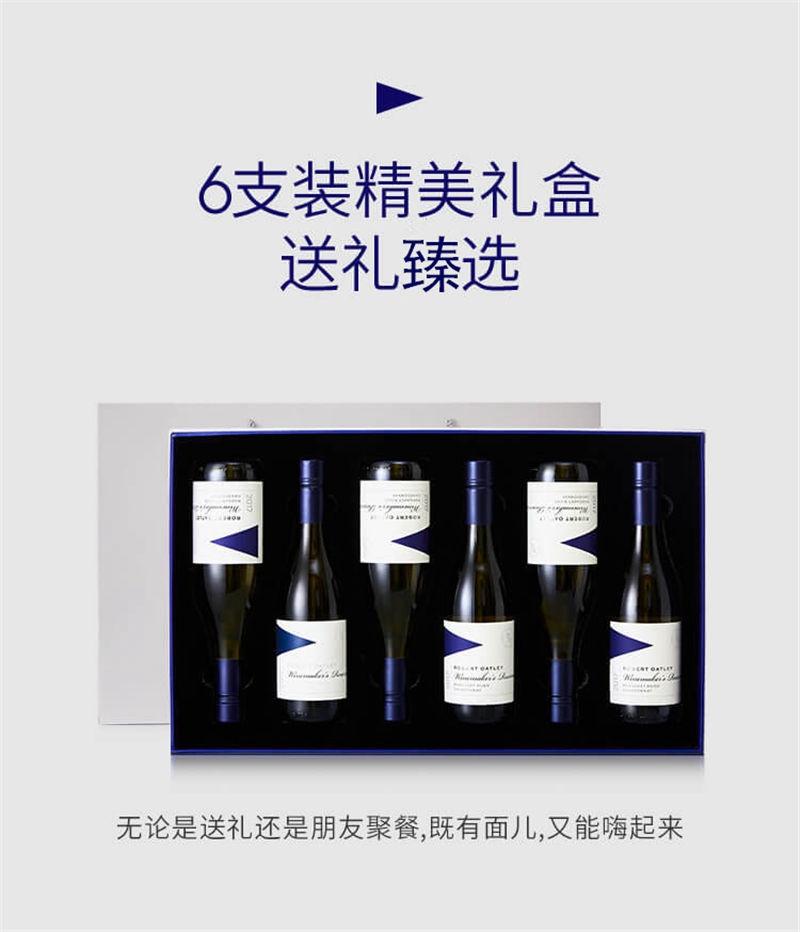 Robert Oatley mini酿酒师典藏赤霞珠干红葡萄酒375ml*6瓶 信息