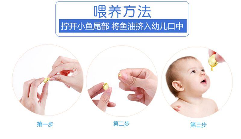 BIO ISLAND 婴幼儿顶级鳕鱼肝油含DHA和VE 90粒  方法