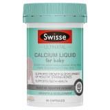 Swisse小鱼钙婴幼儿液体钙+D软胶囊60粒补钙非乳钙