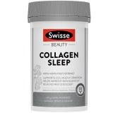 Swisse晚安胶原蛋白肽粉精华粉120g紧致肌肤舒缓紧张睡眠