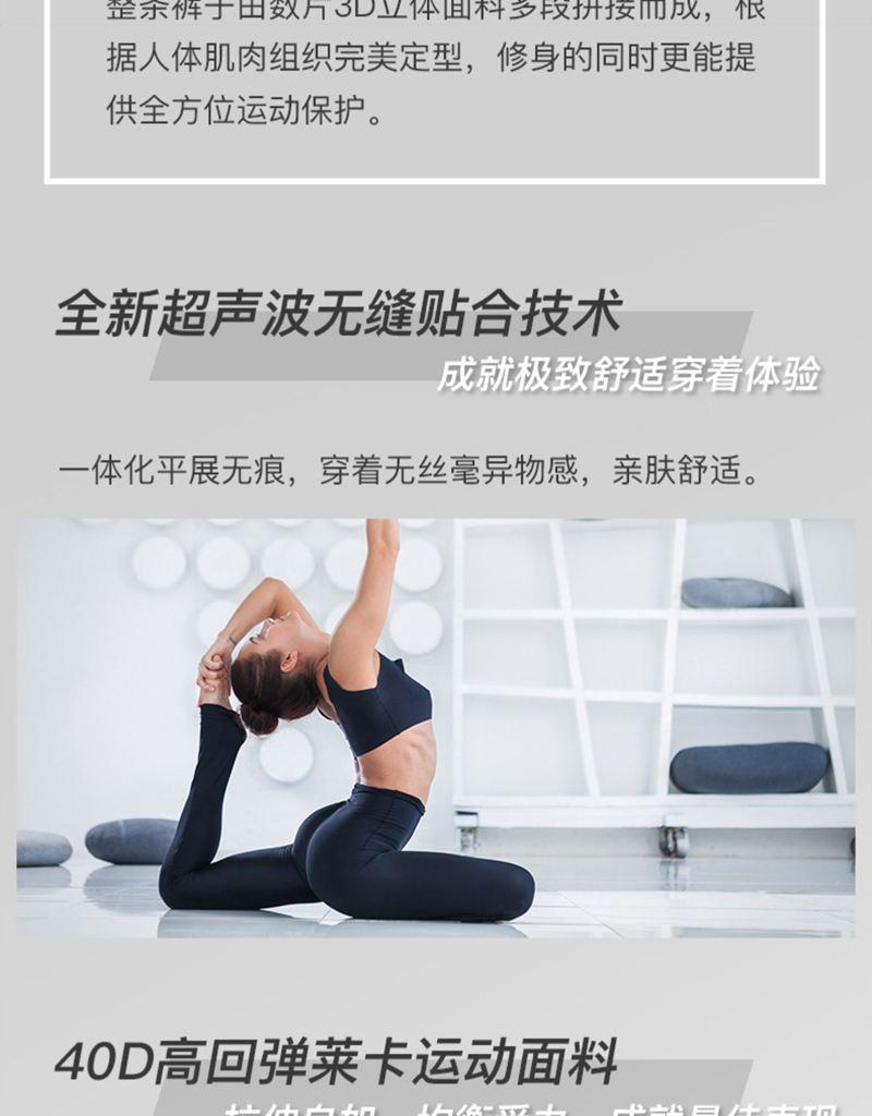YPL3D塑身瑜伽裤 yoga脂魔术瑜伽运动健身美 特点