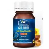 Nutrition Care蜂蜜养胃粉咀嚼片助消化调理护肠胃搭益生菌60粒
