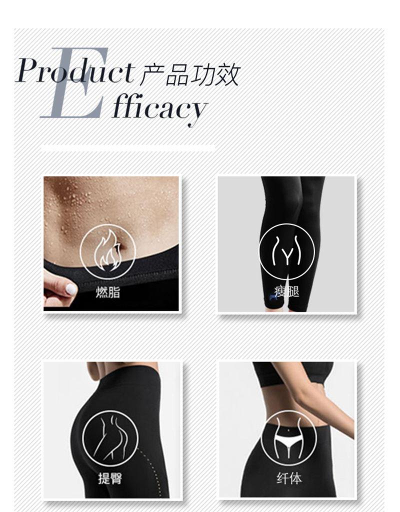 YPL3D塑身瑜伽裤 yoga脂魔术瑜伽运动健身美 功效