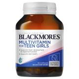 Blackmores青少年女性复合维生素60粒 补充大脑营养健康