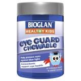 BIOGLAN儿童叶黄素护眼明目咀嚼片缓解视力疲劳50粒