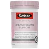 swisse产后哺乳催奶片90片 支持哺乳期乳汁分泌