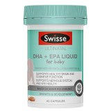 Swisse黄金小鱼油婴幼儿DHA+EPA鱼油软胶囊鱼肝油0-3岁60粒