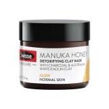 swisse麦卢卡蜂蜜排毒面膜 70g深层清洁美白补水滋润