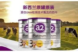 A2奶粉的秘密武器——A2 β-酪蛋白
