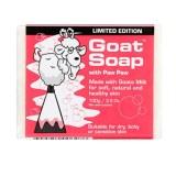 Goat Soap纯手工山羊奶皂 敏感肌肤儿童适用(木瓜)
