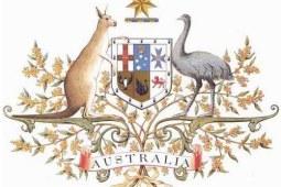 我带你认识认识澳大利亚国徽上的这种动物