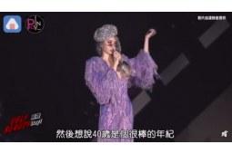 冻龄姐姐蔡依林40岁如18的保养秘籍大公开