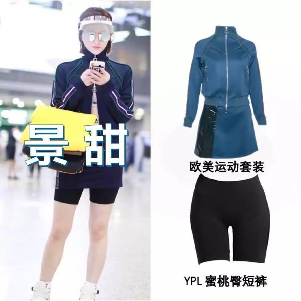 YPL蜜桃裤