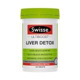 Swisse Liver Detox护肝片加速酒精分解保护肝脏120粒