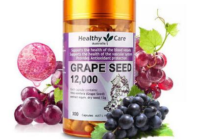 Healthy Care葡萄籽