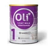 Oli6高端配方羊奶粉1段 800g (3罐6罐价更优)