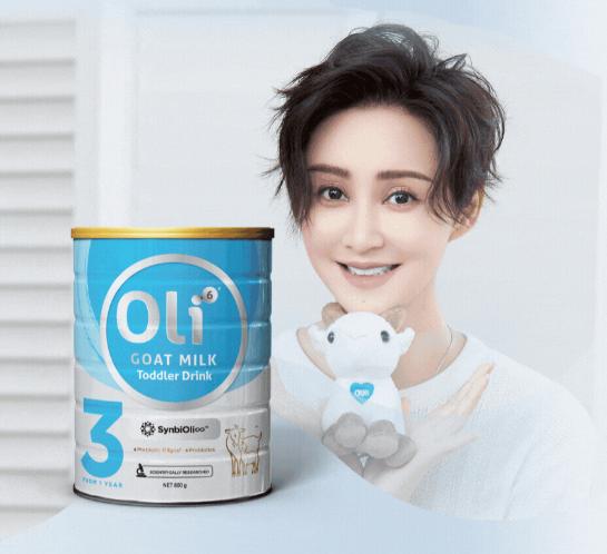Oli6羊奶粉
