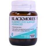 Blackmores蓝莓护眼片30粒 富含花青素缓解眼疲劳 澳洲