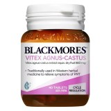 Blackmores Vitex 贞洁树 圣洁莓 草本平衡女性荷尔蒙40粒