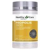 澳洲黑蜂胶healthy care propolis高含量胶囊3800mg 200粒铂金版