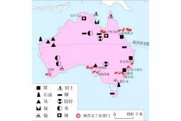 资源大国澳大利亚的三大产业