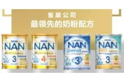 150年的岁月,150年的经典 雀巢Nestle