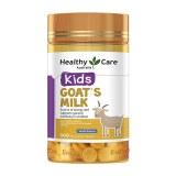 Healthy Care羊奶片咀嚼片300粒 香草味 增强体质